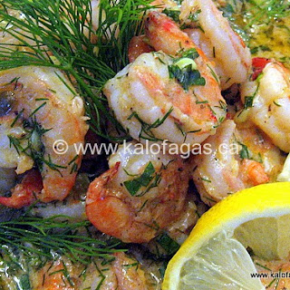 Lemon Dill Shrimp Appetizer Recipes
