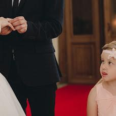 Wedding photographer Ekaterina Lezhneva (Lezneva). Photo of 25.08.2016