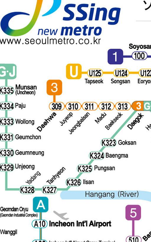 Seoul Metro Map- screenshot