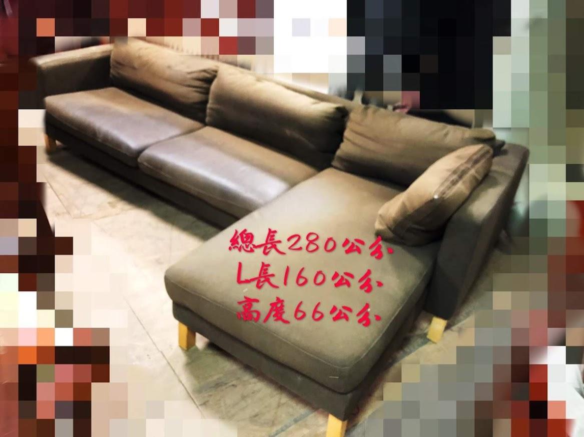 好朋友中和二手家具中和二手布沙發L型