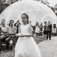 Wedding photographer Ilya Evstigneev (Gidrobus). Photo of 21.12.2017