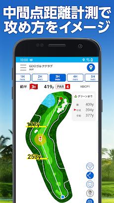 GDOスコア-ゴルフスコア管理・分析アプリ!GPSで飛距離を計測!ゴルフレッスン動画でスイング練習のおすすめ画像3