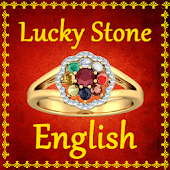Lucky Stone Finder - English
