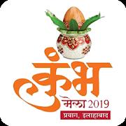 Kumbh Swachhagrahi Attendance 2019