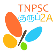 TNPSC Group 2A 2018