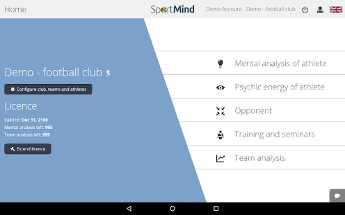 SportMind- screenshot thumbnail