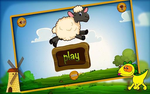 幸運羊ファームの実行