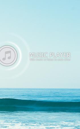 Music Player Pro 2.2.2 screenshot 4049