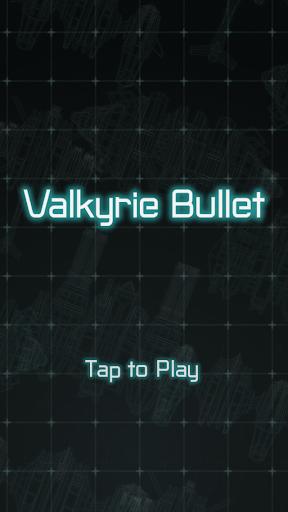 Valkyrie Bullet - 弾幕系STG