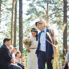 Wedding photographer Asya Rozonova (Rozonova). Photo of 14.11.2014