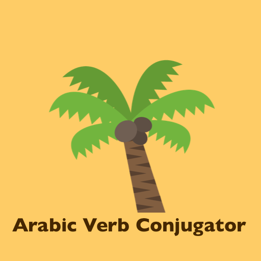 Arabic Verb Conjugator Pro