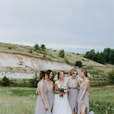 Φωτογράφος γάμων Natalya Prostakova (prostakova). Φωτογραφία: 16.02.2019