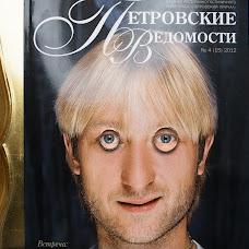 Wedding photographer Vladimir Peshkov (peshkovv). Photo of 13.12.2015