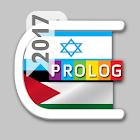 HEBREW-ARABIC DICT 2017 icon