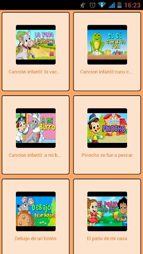 玩免費娛樂APP|下載儿童音乐 app不用錢|硬是要APP