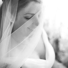 Wedding photographer noemi valenti (valenti). Photo of 04.09.2015