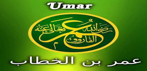 Biography of Umar Al Khattab - Apps on Google Play