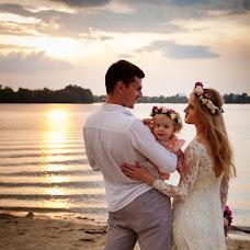 Wedding photographer Evgeniya Cherkasova (GoodAura). Photo of 08.06.2016