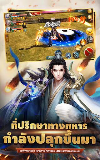 Dynasty Legends: u0e1bu0e25u0e38u0e01  screenshots EasyGameCheats.pro 2