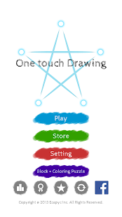 One touch Drawing- screenshot thumbnail