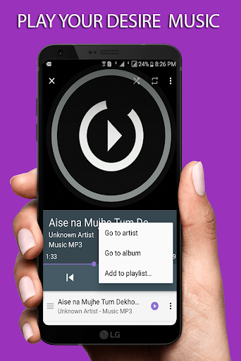Mp3 Music Player (Equilizer) 1.3 screenshots 3