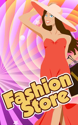 衣料品店とファッション