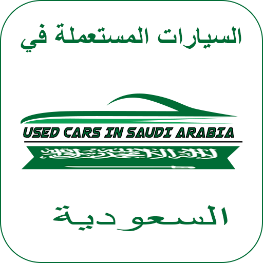 Used Cars In SAUDI ARABIA(KSA) - Apps on Google Play