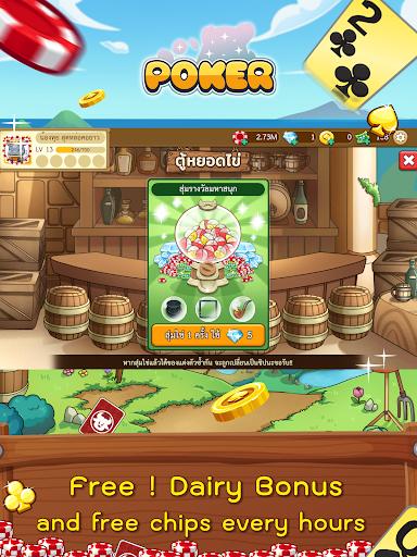Free Poker Toon  Texas Online Card Game  screenshots 12