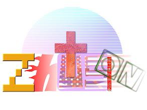Photo: logo v5 of site for the Son. visit http://zhuson.com