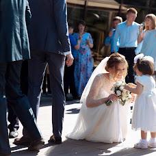 Wedding photographer Richard Konvensarov (konvensarov). Photo of 27.09.2018