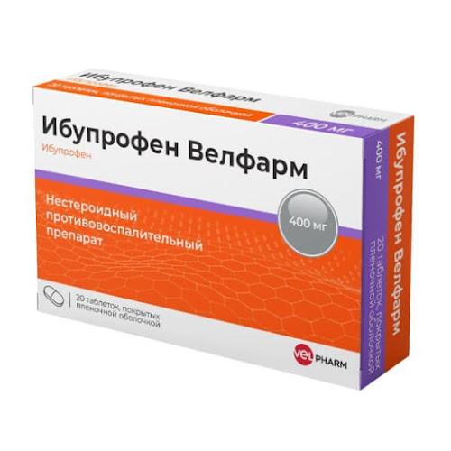 Ибупрофен таб.п/о плен. 400мг №20