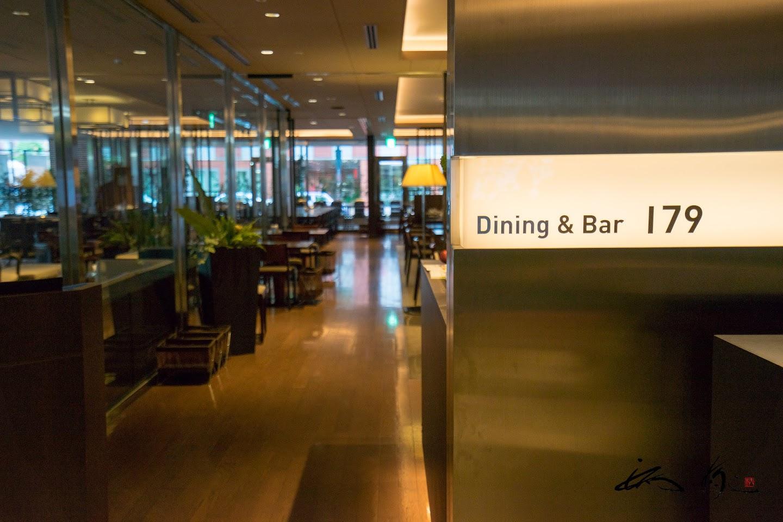 Dining & Bar 179