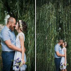 Wedding photographer Yuliya Bulash (julia-gemini). Photo of 15.07.2015