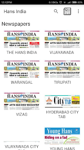 Hans India- screenshot thumbnail