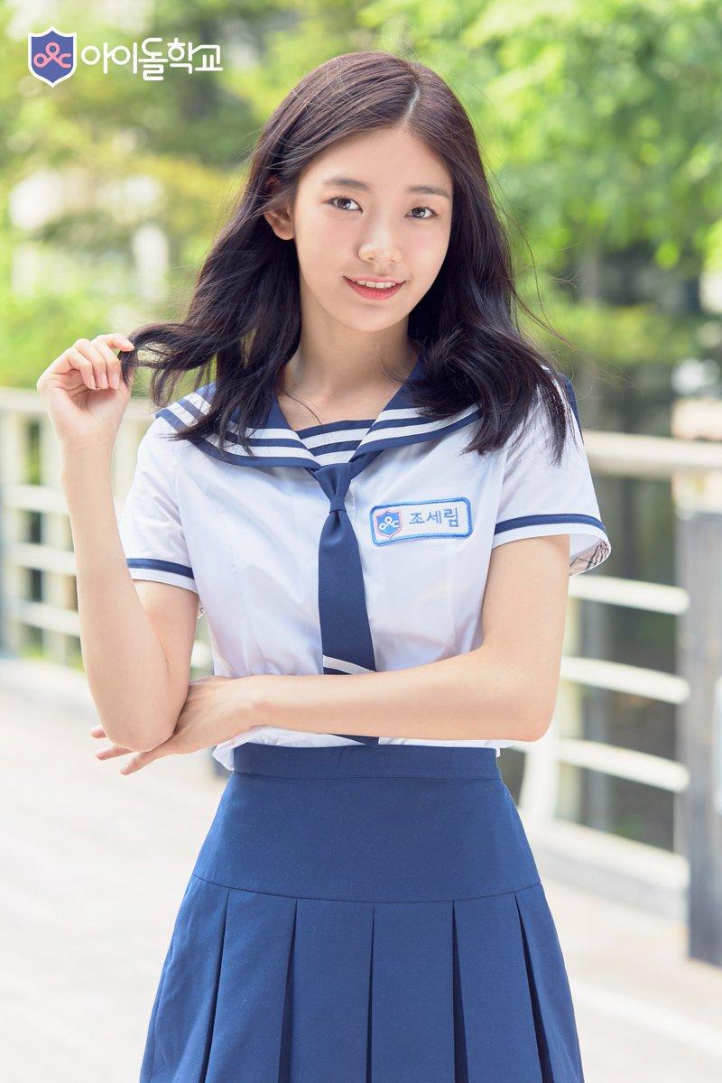 Jo_Serim_Idol_School_2