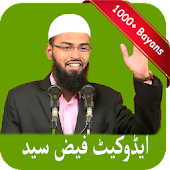 Adv. Faiz Syed Video Lectures