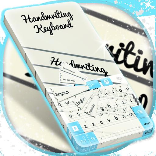Handwriting Keyboard