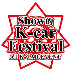 ハイゼットトラック  26年式エアコンパワステスペシャルのカスタム事例画像 ピロシ KING familyさんの2018年11月13日20:58の投稿