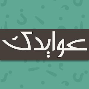 Awaydak 2.5d by Table Knight Games logo