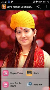 Jaya Kishori Ji - Bhajan VIDEO- screenshot thumbnail