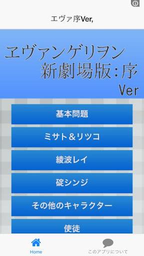 翻譯:〈諫逐客書〉 - 題型技巧 - 溫心
