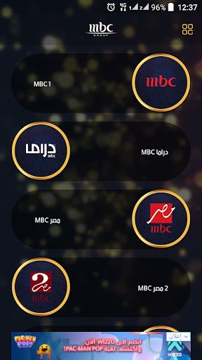 MBC Ramadan 3.5 screenshots 1