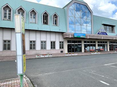 雫石駅前バス停