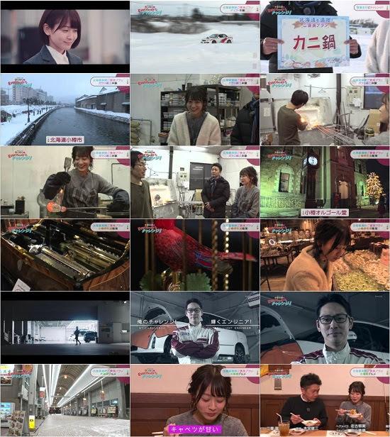 (TV-Variety)(720p) AKB48 チーム8 太田奈緒のEverybody??チャレンジ! ep09 180218