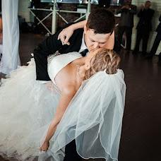 Wedding photographer Ekaterina Dushenina (kat604). Photo of 23.10.2013