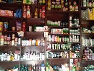 Prem Medical Store photo 2