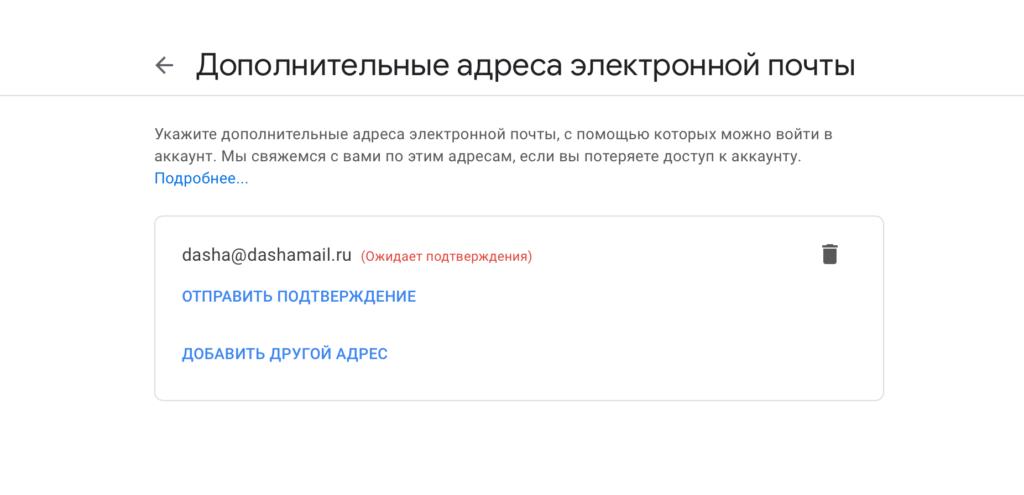 Подтверждение email-адреса при добавлении аватара email-рассылки