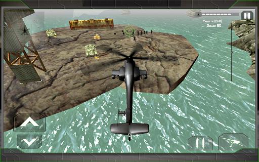 武装直升机空袭
