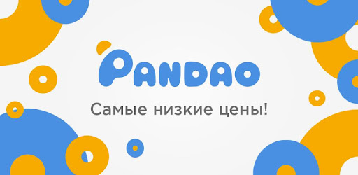Pandao — покупай выгодно Applications (apk) téléchargement gratuit pour Android/PC/Windows screenshot