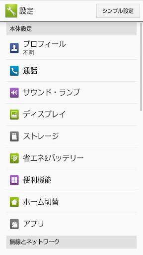 TAu30b9u30afu30a8u30a2D 2.0.1 Windows u7528 2